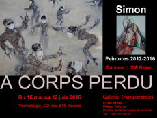 Paintings in Beijing Exhibition in China A corps perdu