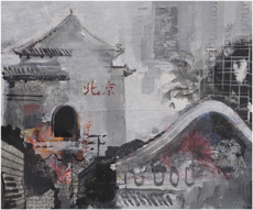PEINTURE CHINE  Collages Black is beautifull